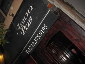 Asian Pub